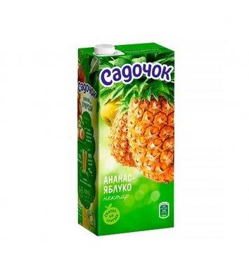 """Гра настільна розвиваюча """"Uno Zoo"""""""