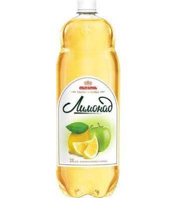 Діловий записник нелінований А5 Vivella помаранчевий, Optima