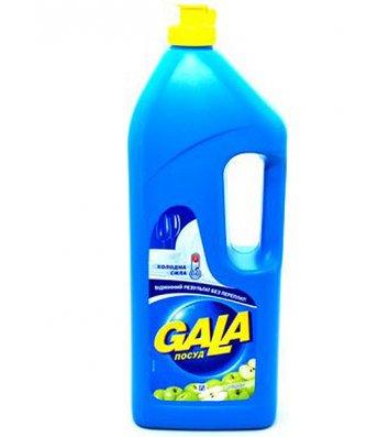 Засіб для миття посуду Gala 1л, яблуко