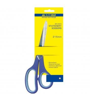 Ножиці 21,5см ручки з гумовими вставками, Buromax