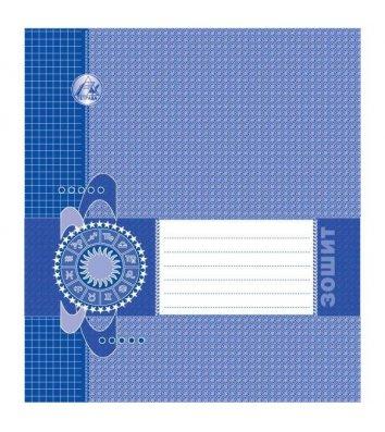 Зошит 18 аркушів клітинка економ асорті, Тетрада