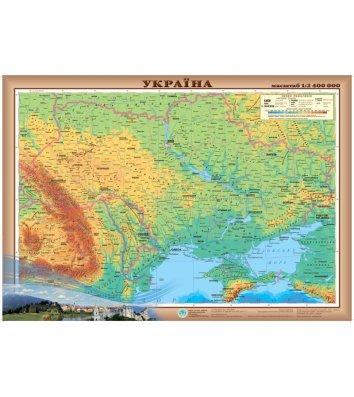 Карта Физическая карта Украины М1:1 2400000, 65*45см, ламинированная