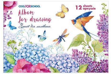 """Альбом для малювання  А4 12арк на скобі """"Albom for drawing"""", Cool for School"""
