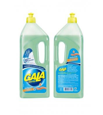 Средство для мытья посуды Gala 1л, глицерин и витамин Е