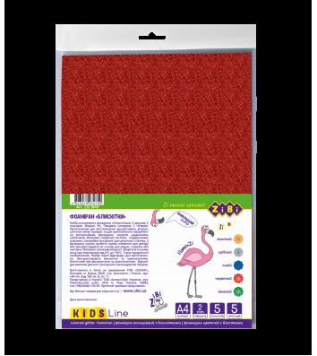 Фоаміран кольоровий з блискітками А4 5арк 2мм, Zibi