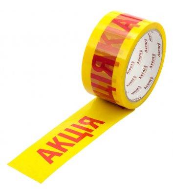 """Скотч 48мм*45м упаковочный надпись """"Акция"""", Axent"""
