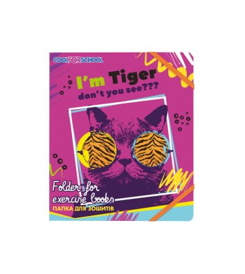 "Папка B5 пластикова на гумках ""My funny tiger"", Cool for School"