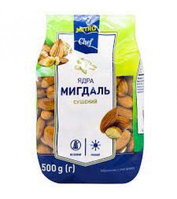 Блокнот А5 96арк клітинка Animals Talk Leopard, Axent