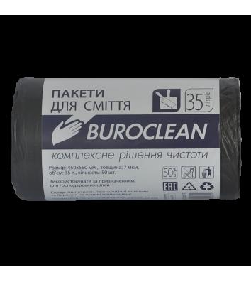Пакет для сміття  35л/50шт 45*55см чорний, Buroclean