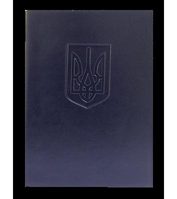 "Папка до підпису A4 темно-синя ""Герб"", Panta Plast"