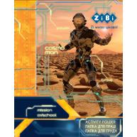Папка для праці А4 на гумці ламінований картон Cosmo Star, Zibi