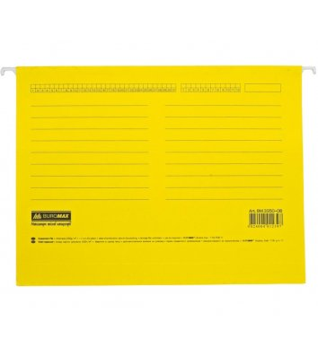 Файл підвісний А4 картонний жовтий, Buromax