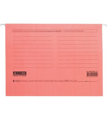 Файл підвісний А4 картонний рожевий, Buromax