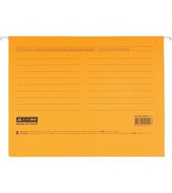 Файл підвісний А4 картонний помаранчевий, Buromax