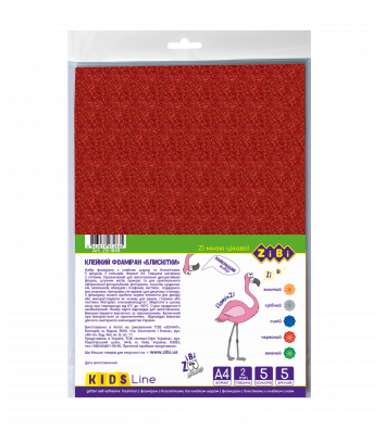 Фоамиран цветной с блестками самоклеющийся А4 5л 2мм, Zibi