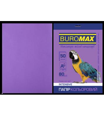 Бумага А4 80г / м2 50л цветная интенсивная фиолетовая, Buromax