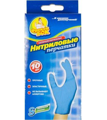Перчатки нитриловые 10шт S, Фрекен Бок