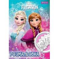 """Розмальовка А4 """"Frozen"""", 1 Вересня"""