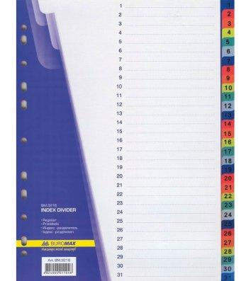Розділювачі аркушів А4 31 розділи пластикові нумеровані, Buromax