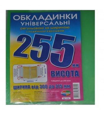 Обложки универсальные №255 3шт, Полімер