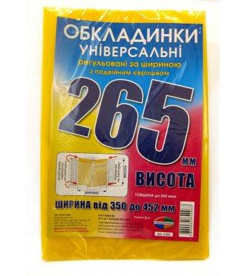Обложки универсальные №265 3шт, Полімер