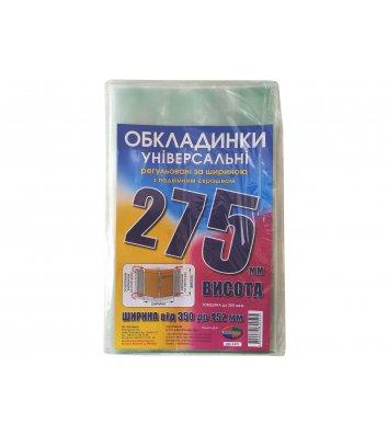 Обложки универсальные №275 3шт, Полімер