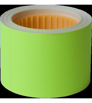Етикетки-цінники 50*40мм 100шт жовті, Buromax