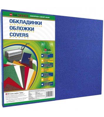 """Обкладинка для брошурування А3 230г/м2 100шт картонна фактура """"шкіра"""" синя, DA"""