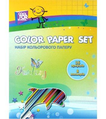 Бумага цветная односторонняя А4 16л 8 цветов, Cool for School