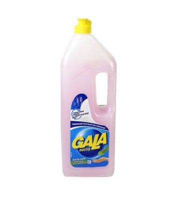 Засіб для миття посуду Gala 1л, гліцерин та алое вера