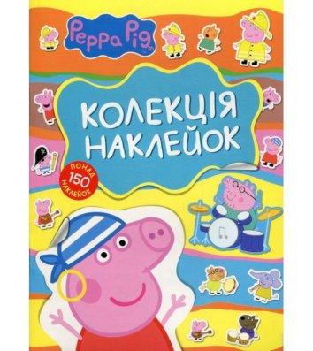 "Коллекция наклеек ""Свинка Пеппа"", Перо"