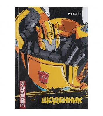 """Щоденник шкільний А5 48арк тверда обкладинка """"Transformers"""", Kite"""