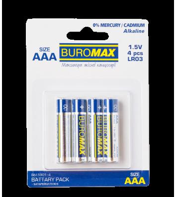 Батарейка LR03/ААА 1.5V 4шт, Buromax