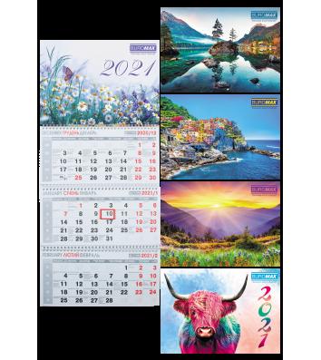 Календарь настенный квартальный 2021г (3 пружины) обложка ассорти, Buromax
