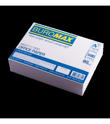 Папір офісний A5 80г/м2 500арк клас С білий, Buromax