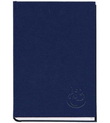Телефонная книга А5 112арк синяя, Полиграфист