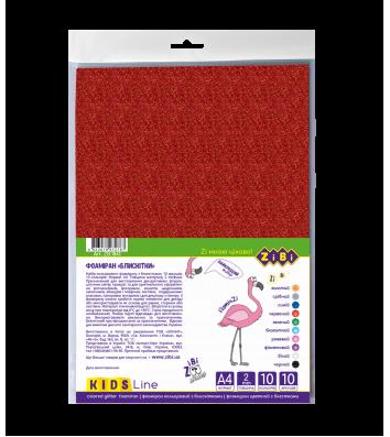 Фоаміран кольоровий з блискітками А4 10арк 2мм, Zibi