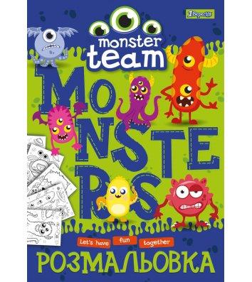Раскраска А4 Monster team, 1 Вересня