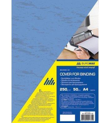 """Обкладинка для брошурування А4 250г/м2 50шт картонна фактура """"шкіра"""" синя, Buromax"""