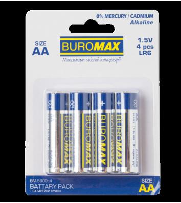 Батарейка LR06/АА 1.5V 4шт, Buromax
