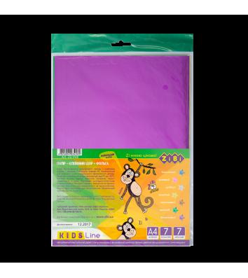 Бумага цветная самоклеющаяся А4 7л 7 цветов, Zibi