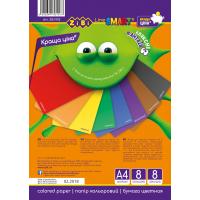 Папір кольоровий односторонній А4 8арк 8 кольорів, Zibi