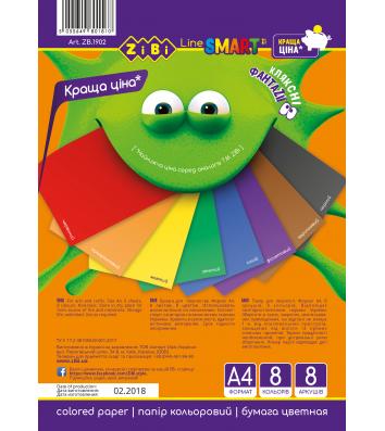 Бумага цветная односторонняя А4 8л 8 цветов, Zibi