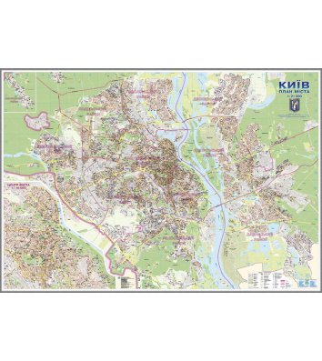 Карта План г.Киев М1:21000, 160*110см, картон