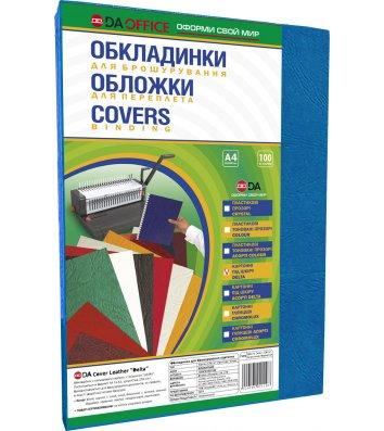 """Обкладинка для брошурування А4 230г/м2 100шт картонна фактура """"шкіра"""" синя, DA"""