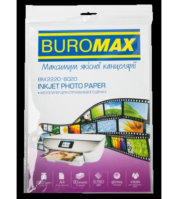 Фотопапір глянцевий А4 230г/м2  20арк, Buromax