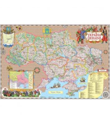 Карта Украины в казацком стиле 100*68см ламинированная с планками