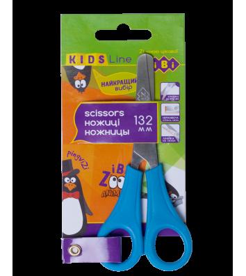 Ножиці дитячі 13,2см ручки пластикові сині , Zibi