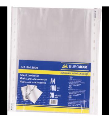 Файли А4+ 30мкм 100шт глянцеві, Buromax