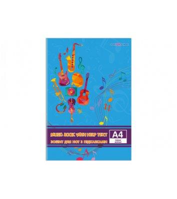 Тетрадь для нот 12 листов А4 ассорти, Cool for School